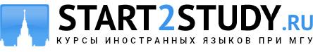 Курсы иностранных языков Start2Study/