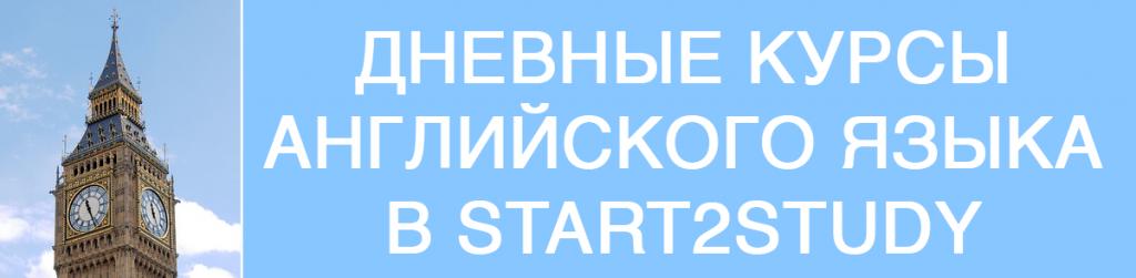 Образование в Курске, бухгалтерские курсы Курск, обучение ...