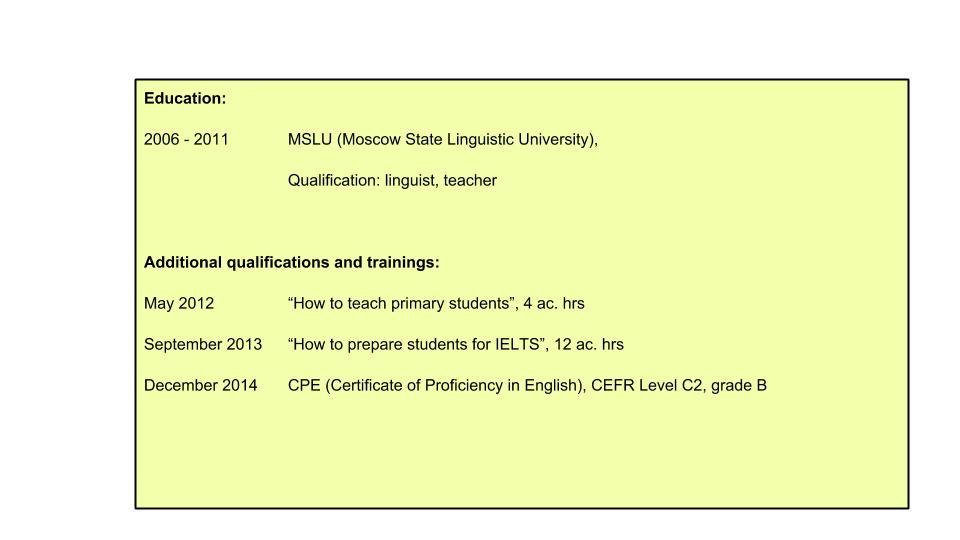 Укажите в вашем CV, где вы учились