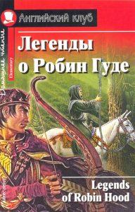Книга издательства «Айрис-пресс»